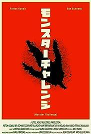 Monster Challenge Poster