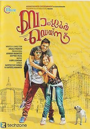 Permalink to Movie Bangalore Days (2014)