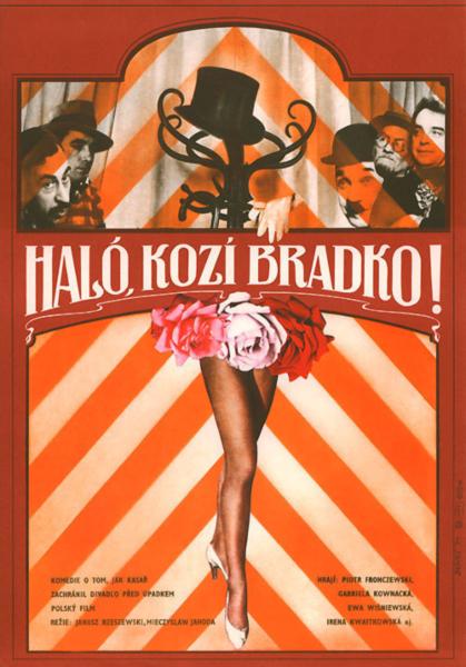 Hallo Szpicbródka, czyli ostatni wystep króla kasiarzy (1978)