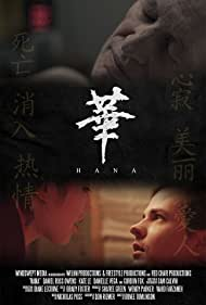 Hana (2014)