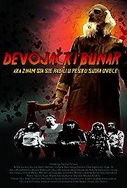 Devojacki Bunar Poster