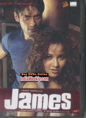 Manish Gupta James Movie