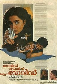 Devan and Sumalatha in David David Mr. David (1988)