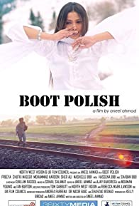 Primary photo for Boot Polish