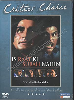 Shivkumar Subramaniam (screenplay) Is Raat Ki Subah Nahin Movie
