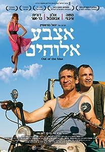 Dvd movies downloads Etsba Elohim [mpeg]