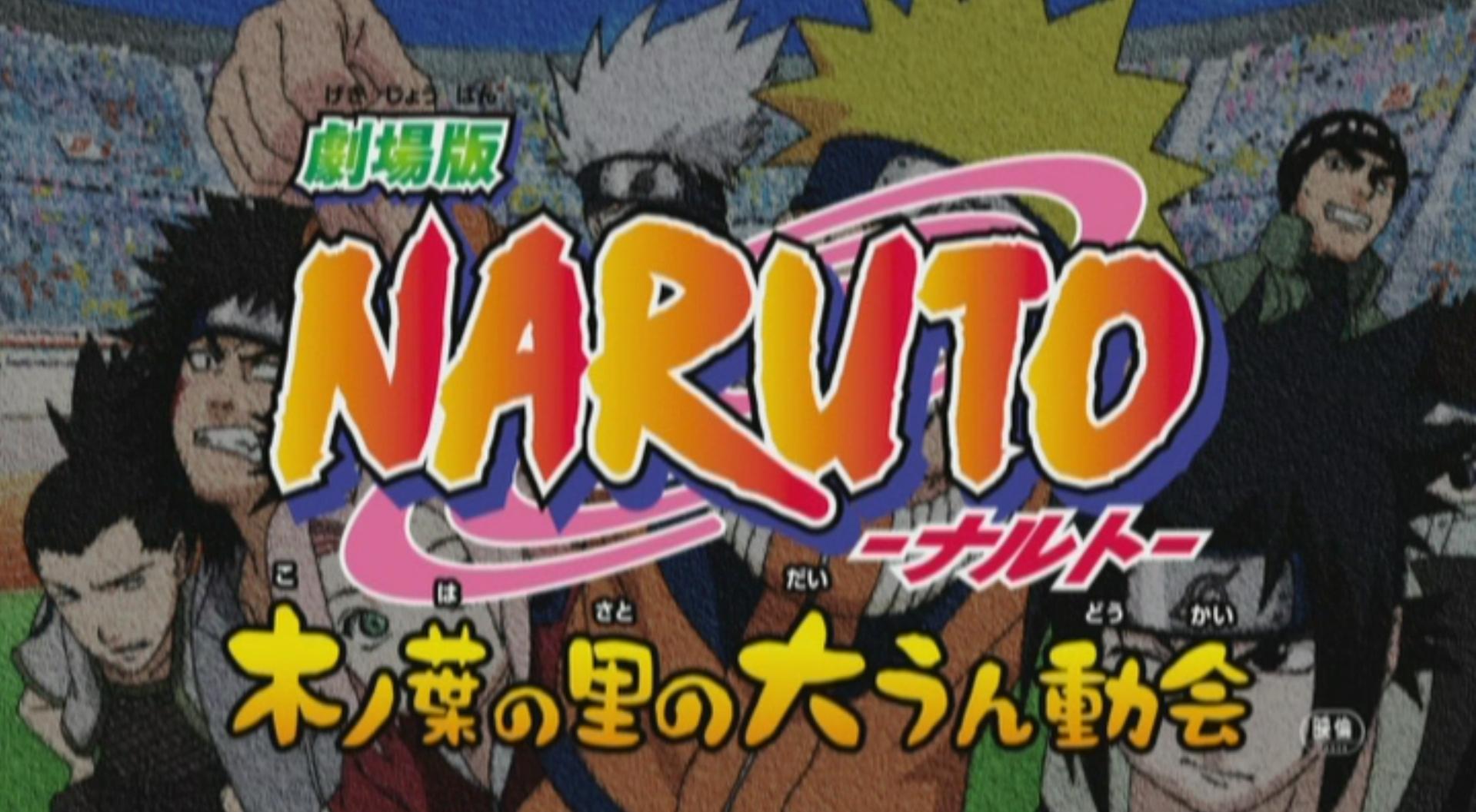 Naruto: Hidden Leaf Village Grand Sports Festival - Production