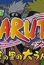 Naruto: Hidden Leaf Village Grand Sports Festival (2004) Poster