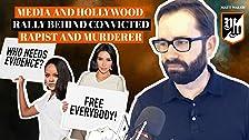 Los medios de comunicación y Hollywood se reúnen detrás del violador y asesino convicto