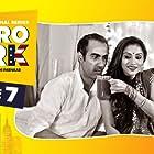 Ranvir Shorey and Purbi Joshi in Metro Park (2019)