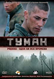 Tuman Tv Mini Series 2010 Imdb