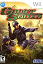 Ghost Squad (2007) Poster