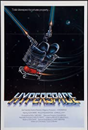 Hyperspace (1984) starring Alan Marx on DVD on DVD
