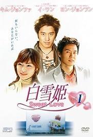 Taste Sweet Love Poster