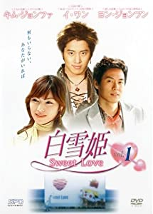 imovie download for pc Baek-seol-gong-joo by [BDRip]