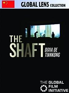 Watch online comedy movie Dixia de tiankong by none [Avi]