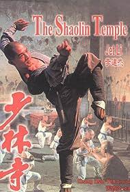 Jet Li in Shao Lin si (1982)