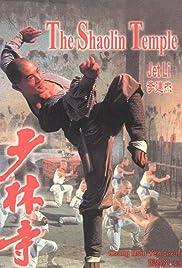 Shaolin Temple (1982) Shao Lin si 1080p
