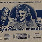 Pavel Kadochnikov, Nikolai Konovalov, and Lyudmila Tselikovskaya in Anton Ivanovich serditsya (1941)