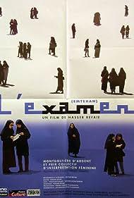 Emtehan (2002)