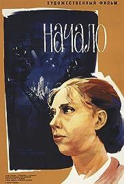 Nachalo(1970) Poster - Movie Forum, Cast, Reviews