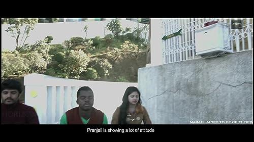 Prema Geema Jaane Do Trailer