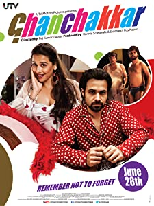 Watch it 3 movies Ghanchakkar [Ultra]