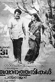 Thoovanathumbikal (1987)