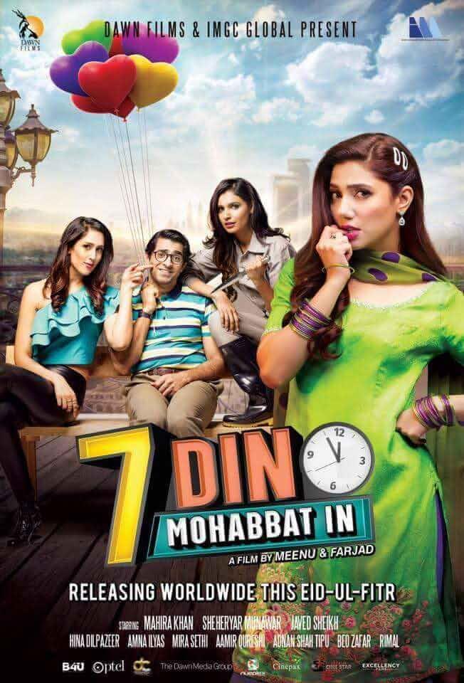 7 Din Mohabbat In (2018) Urdu 480p HDRip x264 AAC ESubs Full  (450MB) Full Movie Download