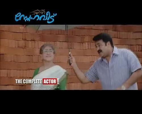 Snehaveedu (2011) Trailer