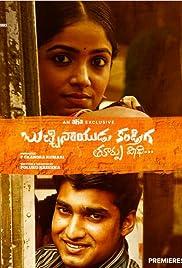 Bucchinaidu Kandriga (2020) Telugu
