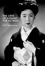 Joyû Sumako no koi