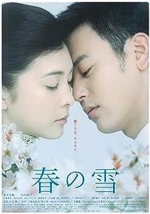 Downloadable american movies Haru no yuki Japan [1280x720]