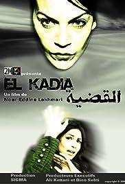 Raada - The Storm Poster