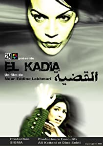 the El kadia hindi dubbed free download