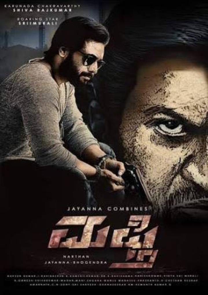 Mufti (2018) UNCUT 720p HEVC HDRip South Movie [Dual Audio] [Hindi or Kannada] x265 AAC [850MB]