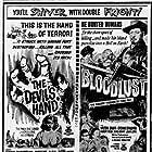 Linda Christian in Bloodlust! (1961)