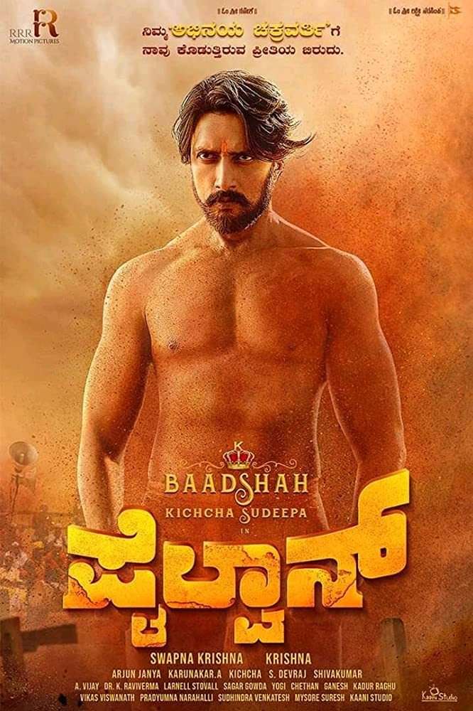Image result for Pailwaan 2019