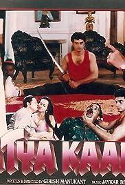 Hatya Kaand Poster