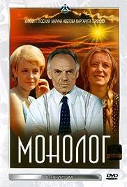 Monolog Poster