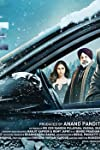Amitabh Bachchan and Emraan Hashmi starrer Chehre teaser out gets a new release date