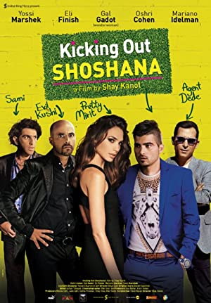 Where to stream Kicking Out Shoshana