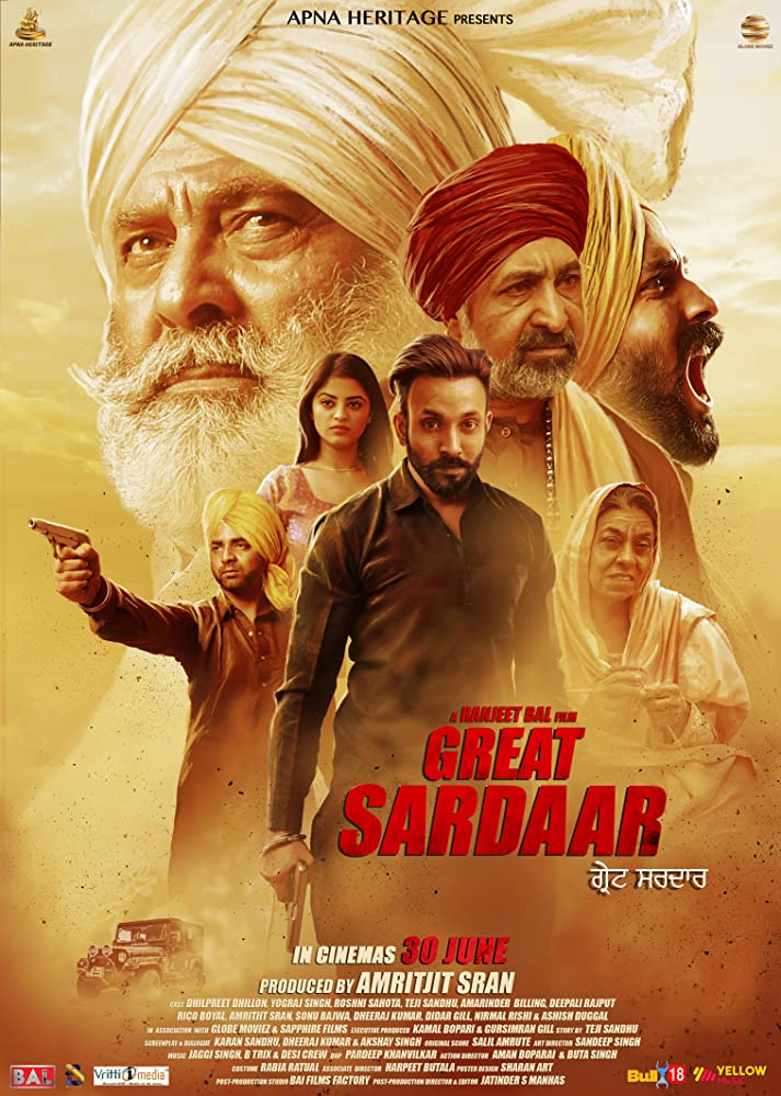 The Great Sardaar (2018) Punjabi Movie 480p AMZN HDRip ESubs 350MB