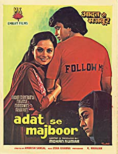 Movie trailer wmv downloads Aadat Se Majboor by none [720p]
