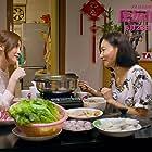 Kara Wai and Charlene Choi in Yuen Loeng Taa 77 Chi (2017)