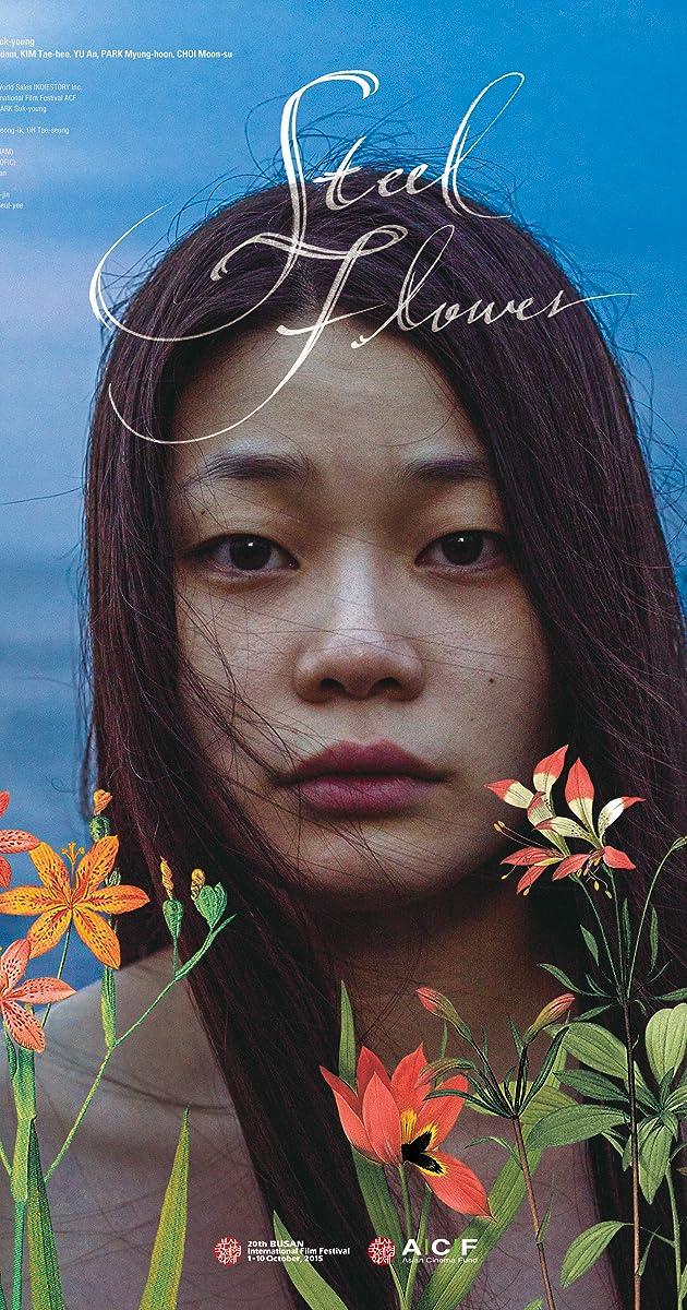 Image Seu-til Peul-la-wo