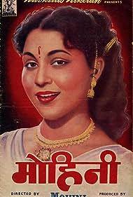 Mohini (1957)