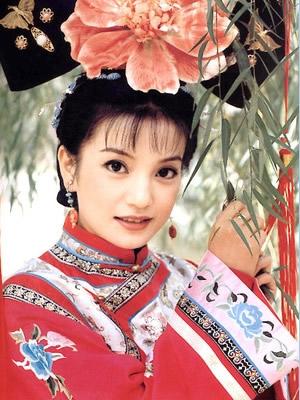 Wei Zhao in Huan zhu ge ge (1998)