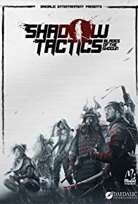 Primary photo for Shadow Tactics: Blades of the Shogun