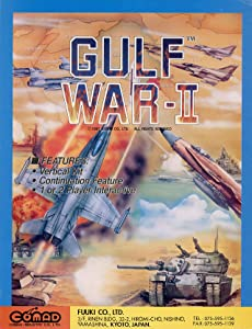 Gulf War II full movie download mp4